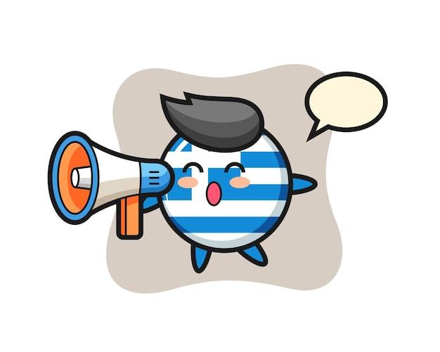 Ilustração de personagem distintivo da bandeira da grécia segurando um megafone, design de estilo fofo para camiseta, adesivo, elemento de logotipo