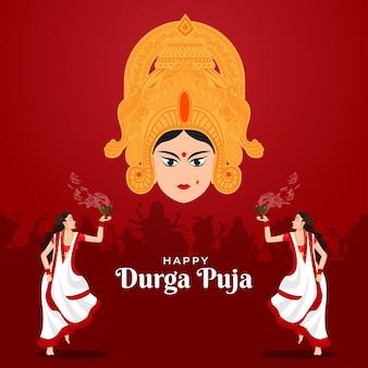 Ilustração de pessoas celebrando a ocasião do festival durga puja com dança dhunuchi