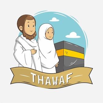 Ilustração de pessoas realizando tawaf durante o hajj