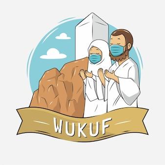 Ilustração de pessoas realizando wukuf em arafah