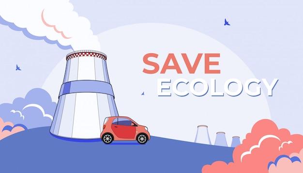 Ilustração de poluição de emissão de co2. torre de resfriamento, neblina de fábrica e micro carro.