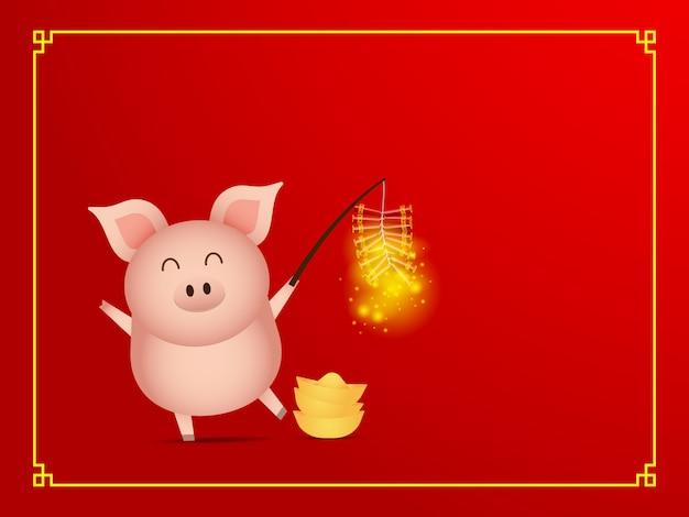 Ilustração de porco bonito com fogos de artifício no vetor de desenhos animados de fundo vermelho