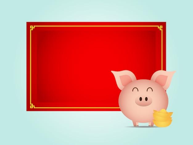 Ilustração de porco bonito com vetor de desenhos animados de placa vermelha em branco e ouro