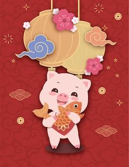 Ilustração de porco fofo