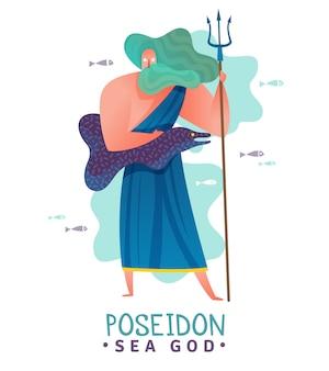 Ilustração de poseidon do deus grego antigo