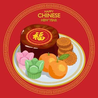 Ilustração de prato para comemorar o ano novo chinês