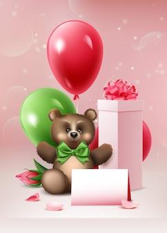 Ilustração de presente para menina no feriado infantil