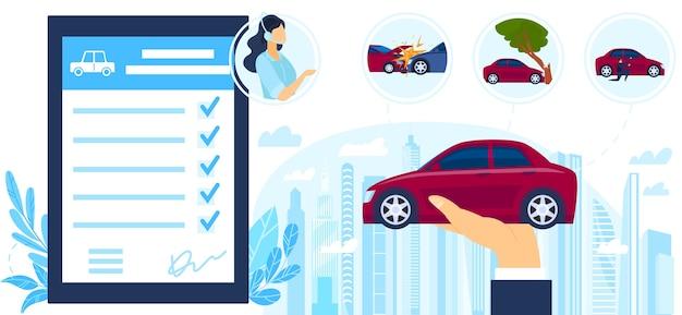 Ilustração de proteção de serviço de seguro automóvel.