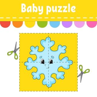 Ilustração de quebra-cabeça de bebê