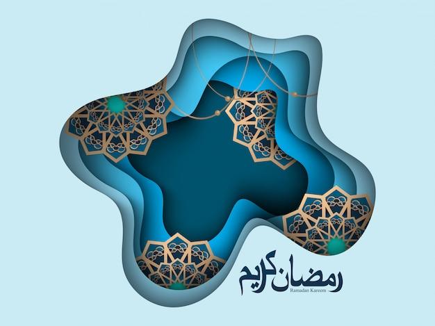 Ilustração de ramadã com estilo de arte de papel