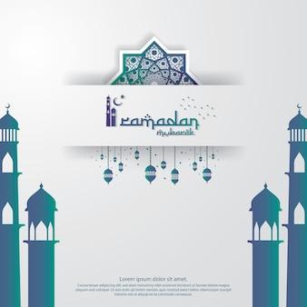 Ilustração de ramadã mubarak
