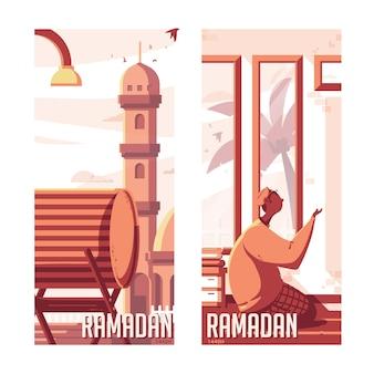 Ilustração de ramadan kareem bedug