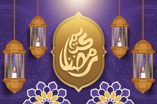 Ilustração de ramadan kareem com estilo realista.