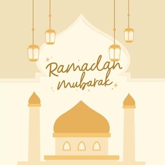 Ilustração de ramadan mubarak
