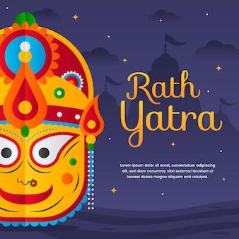 Ilustração de rath yatra