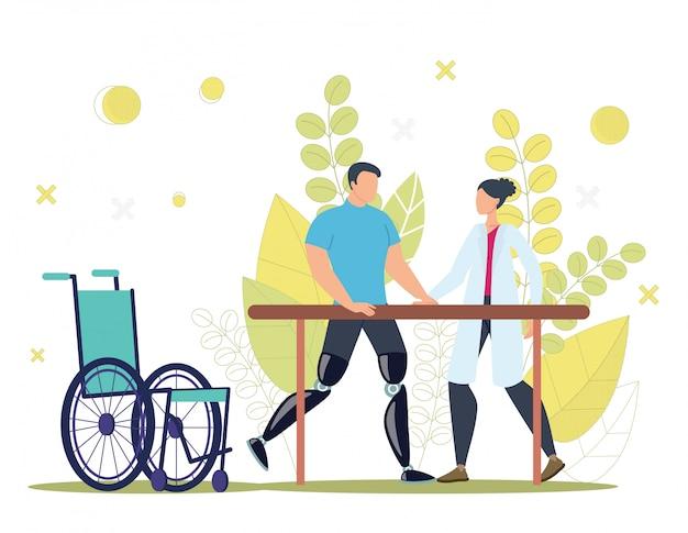 Ilustração de reabilitação funcional de pessoas com deficiência