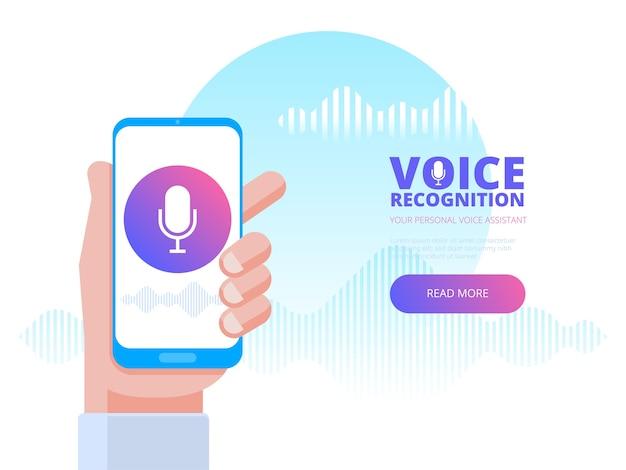 Ilustração de reconhecimento de voz
