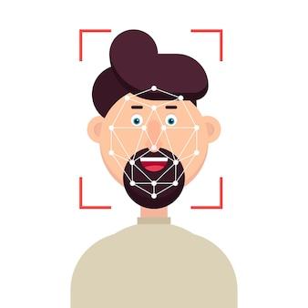 Ilustração de reconhecimento facial de identificação