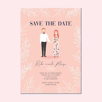 Ilustração de retrato de casal bonito modelo de convite de casamento, salvar o cartão de modelo de data com fundo de flor branca