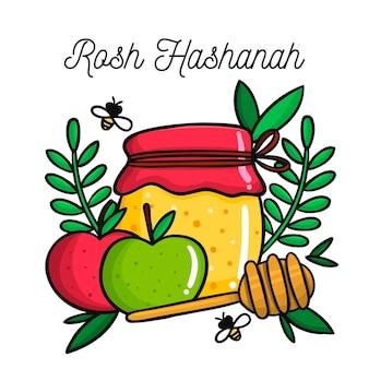 Ilustração de rosh hashaná