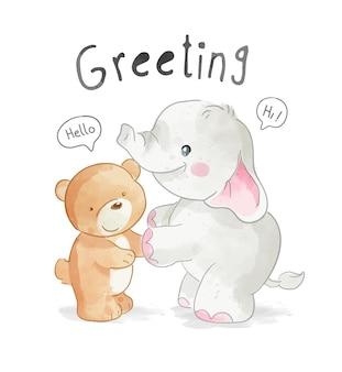 Ilustração de saudação de desenho animado de animais fofos