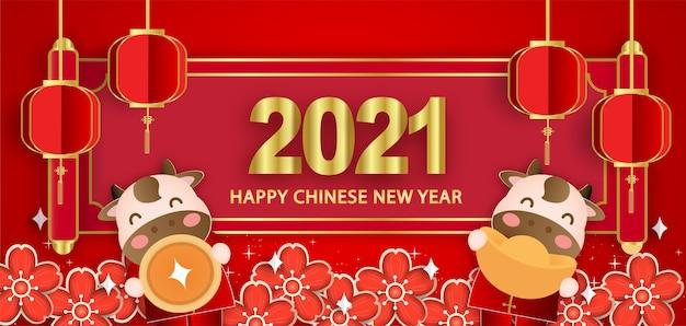 Ilustração de saudação do ano novo chinês