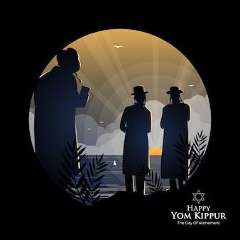 Ilustração de saudação do yom kippur