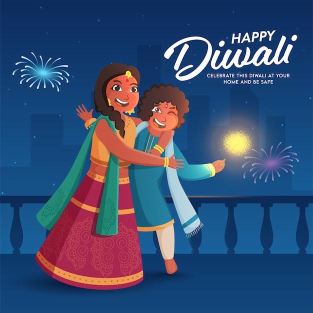 Ilustração de saudação feliz de diwali