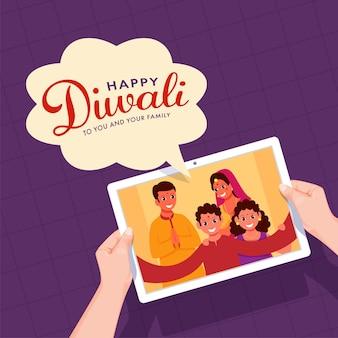 Ilustração de saudação feliz de diwali Vetor Premium