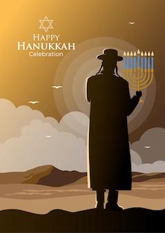 Ilustração de saudação feliz de hanukkah