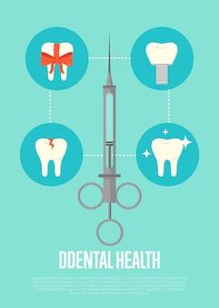 Ilustração de saúde bucal com seringa
