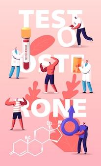 Ilustração de saúde masculina com personagens minúsculos, pacientes e médico