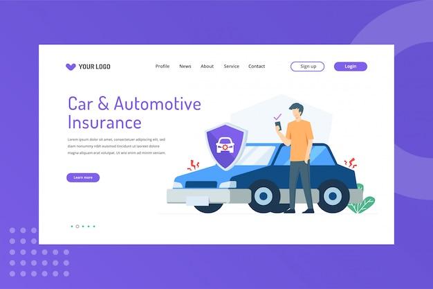 Ilustração de seguro automóvel e automóvel na página de destino