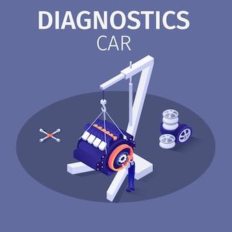 Ilustração de serviço de carro de diagnóstico profissional