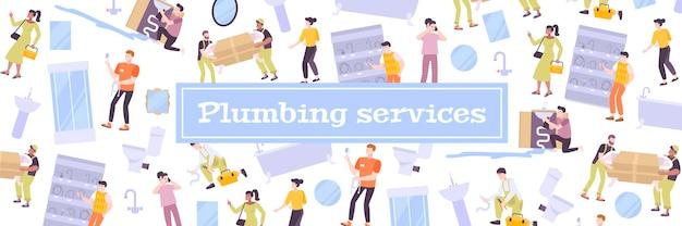 Ilustração de serviços de encanamento