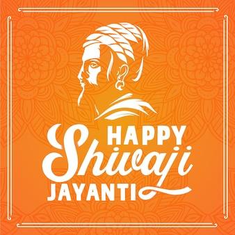 Ilustração de shivaji jayanti desenhada à mão