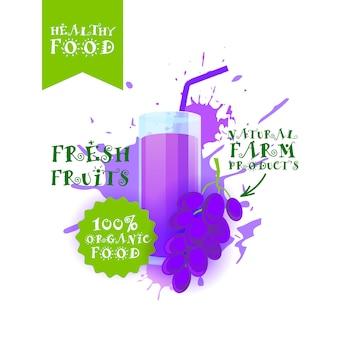 Ilustração de suco de uva fresca etiqueta de produtos de fazenda natural de comida sobre respingo de tinta