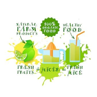 Ilustração de suco fresco lime juicer maker alimentos naturais e produtos agrícolas conceito respingo de tinta