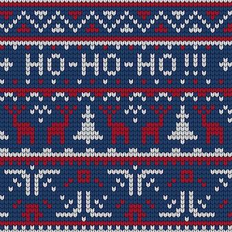 Ilustração de tecido de malha padrão de malha com silhuetas fofas
