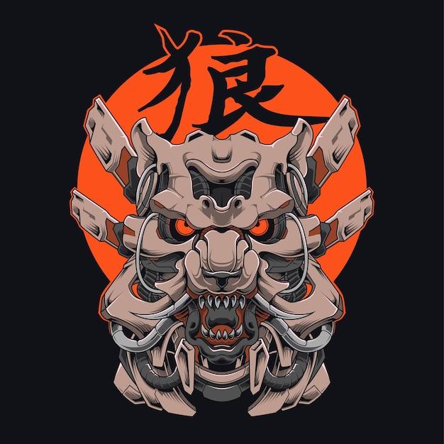 Ilustração de tiger head mecha cyborg