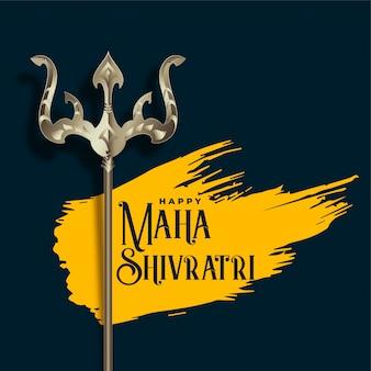 Ilustração de trishul para festival de shivratri