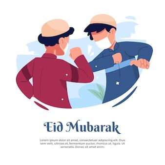 Ilustração de um aperto de mãos no meio de uma pandemia durante o eid