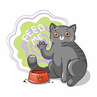 Ilustração de um gato cinza hipnotizando e pedindo comida