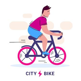 Ilustração de um homem andando de bicicleta na cidade