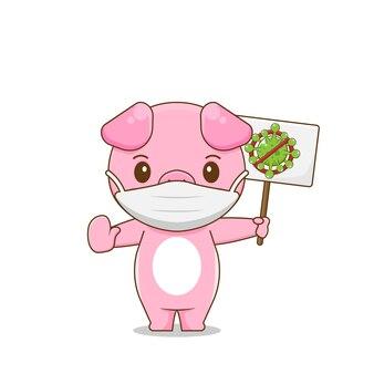 Ilustração de um porco bonito lutando contra o vírus