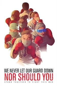 Ilustração de um pôster de conscientização para encorajar os profissionais de saúde que arriscam suas vidas na linha de frente durante a crise pandêmica