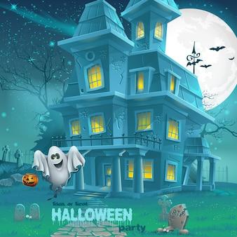 Ilustração de uma casa mal-assombrada no halloween para uma festa com fantasmas