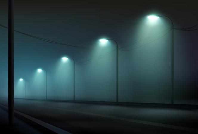 Ilustração de uma estrada vazia iluminada por lanternas no meio do nevoeiro à noite. iluminação pública em cores frias