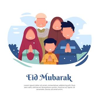 Ilustração de uma grande família a dizer feliz eid