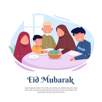 Ilustração de uma grande família comendo juntos